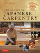 "Tuttle Publishing Releases ""The Genius of Japanese Carpentry"" on..."