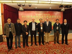 The First International Forum of Belt Grinding Technology and Equipment