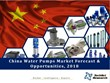 China Water Pumps Market Set To Cross 85 Billion Yuan ($14 Billion) by...