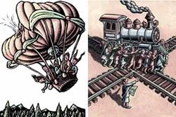 Lisa Haney Illustrations at Illustration Source