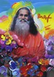 A portrait of Swami Satchidananda painted by Peter Max