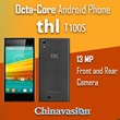 Octa-core Android Phones, The Latest Smartphone Game Changer