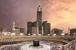 Abraj Al Beit Complex & Makkah Clock Royal Tower