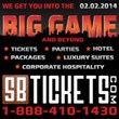 Super Bowl Luxury Suites Get You Into the Biggest Game of the Year Plus Full Concierge and Hospitality Services