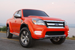 Ford 1.5 Liter Used Engines Now for Sale at Discount Vehicle Parts...