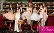 Jovani Fashions Announces Fifth Harmony as New Face for Prom 2014 and...