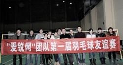 iAbrasive's first friendly badminton match