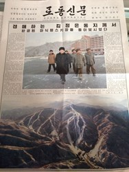 Article About Ski Resort in North Korean Newspaper