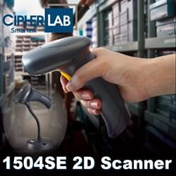1504SE 2D Barcode Scanner
