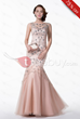 Elegent Trumpet Beading Floor-length Scoop Evening Dress