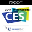 Massage Chairs Gain A Lot of Attention at CES - A Brief Report by Emassagechair.com