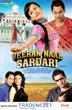 Hotly anticipated Veeran Naal Sardari releases