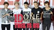 "Ticket Monster Announces One Direction 2014 ""Where We Are"" Tickets and Tour Date Schedule Information - Harry Styles and Crew"
