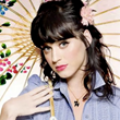 Ticket Down Slashes Prices on Katy Perry Tickets at the Mohegan Sun...