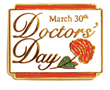 National Doctors Day Lapel Pins