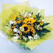 Aida sunflower bouquet