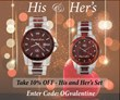 Celebrate Valentine's Day Like an OG - His and Hers, All-Natural Wood and Stainless Steel Watch Sets from Original Grain