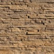 Inspired by Nature, Eldorado Stone® Debuts New Color Offerings at...