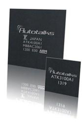 Autotalks V2X Chipset