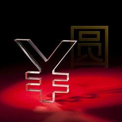 Yuan UFXMarkets