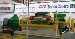 GN Solids Control Equipment