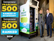 HUMAN Ranks as World's Fastest-Growing Vending Franchise by...