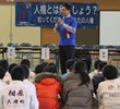 Young Judo students at a Kanagawa Prefecture elementary school learned their responsibility to defend the rights of others at a human rights program conducted by Youth for Human Rights.