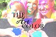 Skytop Lodge Announces, Color Splash Dash, on March 1, 2014 - First...