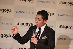 GMO Registry CEO, Hiro Tsukahara talks about new domain .nagoya