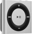 Media Marketing Announces March iPod Shuffle Giveaway, a Continuance...