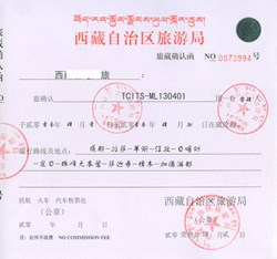 A sample of Tibet Travel Permit