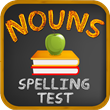 Spelling Test Practice with Nouns Icon