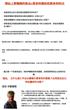 English Chinese websites, kerry finch, kerry finch writing, edit english, fix english, improve english,