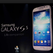 Samsung Galaxy S5 Announcement Spikes Valuations For Non-Samsung...