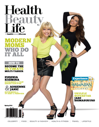 Cover of Health Beauty Life magazine Spring 2014 issue