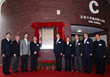 PolyU holds CMA Building Naming Ceremony
