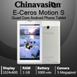 E-Ceros' Motion S Enters the Phablet Market in Style While Keeping...