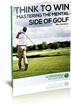 "Golf Commentator and Founder of Ultimate Golf Advantage, Alex Davidson, Releases New ""Think to Win"" Training Guide to the Mental Game of Golf – Available Now"