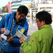 Volunteers from the Church of Scientology Mission of Taichung help people cope with urban stress through The Way to Happiness, a common sense moral code written by Scientology Founder L. Ron Hubbard.