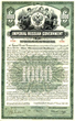 Scripophily.com offers Authentic Defaulted Russian Bonds as...
