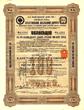 Kahetian Railway Company Bond - Russia 1913