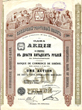 Commercial Bank of Siberia for 250 Roubles - St. Petersburg, Russia - 1912