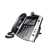 Stage 2 Networks Launches New Line of Polycom VVX Business Media...