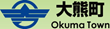 Okuma Town Marks Three-Year Anniversary of the Great East Japan...