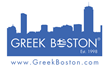 GreekBoston.com Launches New Greek Wedding and Christening Section