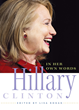 Seal Press Author Shares Collection of Surprising Hillary Clinton Quotes