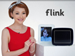 Flink Frame Kickstarter Allows Users to Enjoy Instantaneous Automatic...