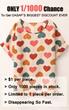 Chiffon T-shirt, Sweetheart T-shirt, Short Sleeve T-shirt