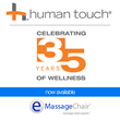 Human Touch Massage Chairs Are Now Available at Emassagechair.com