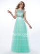 Superb Wedding Dresses For 2014 Announced By Leading Manufacturer...